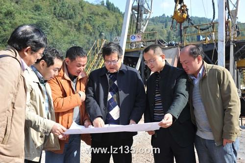 王永奎副局长、张成甫副书记一行到我队古蔺县地下水找水项目考察、调研工作