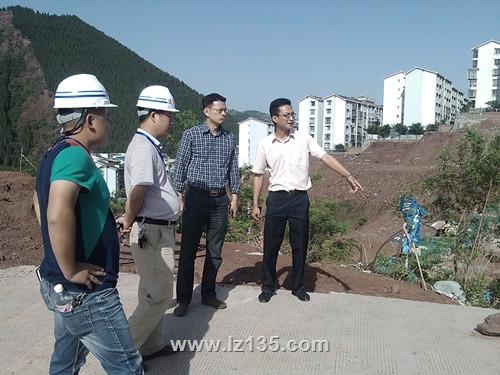 古蔺县副县长游进检查视察队岩土公司县城 第二通道道路一期工程项目