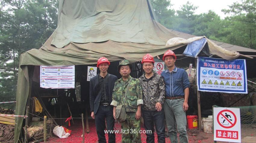 恒源矿业公司以劳养武煤矿勘探项目第一台钻机顺利开钻