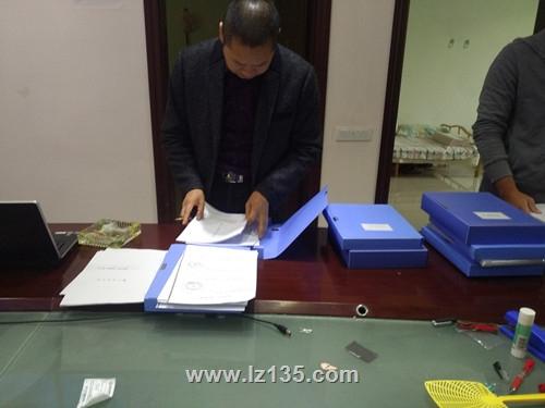 一三五队党委副书记、工会主席岑学农一行到古蔺县县城第二通道道路一期工程检查指导安全工作