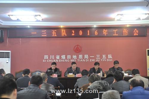 副局长王永奎在一三五队2016年工作会上的讲话
