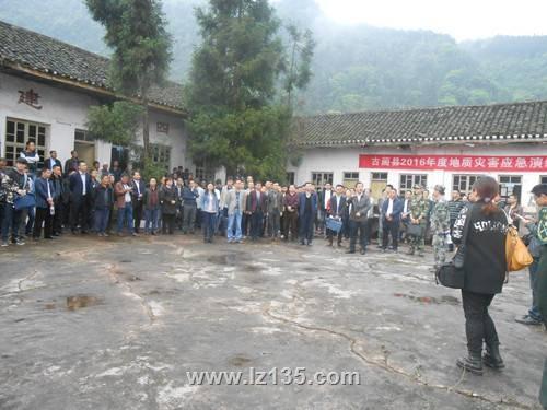 一三五队汛期督导组参与2016年古蔺县地质灾害应急演练