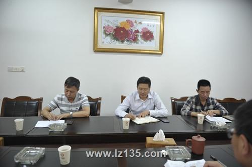 副局长徐锡惠一行到一三五队调研