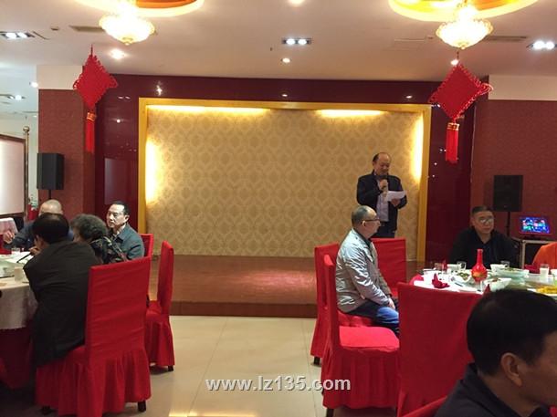 一三五队组织离退休干部职工开展重阳节聚会活动