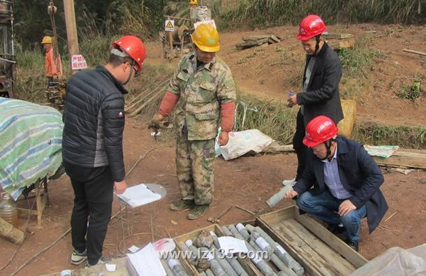 一三五队开展成都至自贡高铁线详勘项目安全检查
