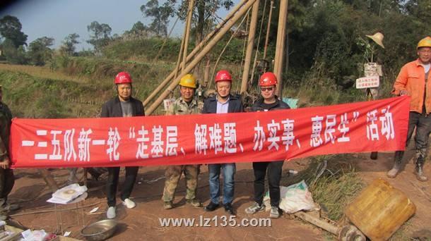 一三五队工会主席岑学农一行到成都至自贡高铁线详勘项目开展新一轮走基层活动