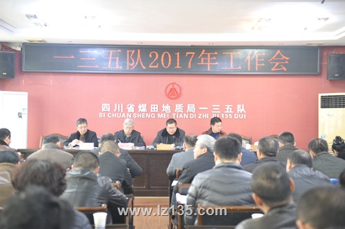 副局长王永奎在一三五队2017年工作会上的讲话