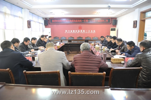 贵州省煤田地质局易同生副局长一行到一三五队交流指导工作
