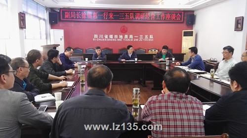 副局长徐锡惠一行来一三五队调研经营工作