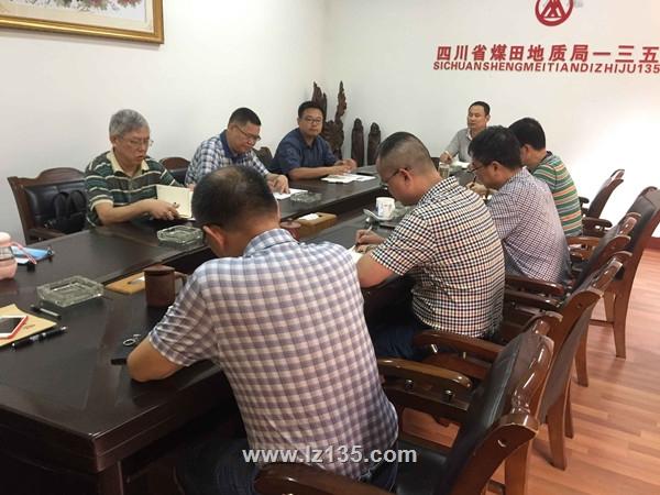 夯实管理基础 提高财务水平——副局长王永奎一行到一三五队开展财务专项检查