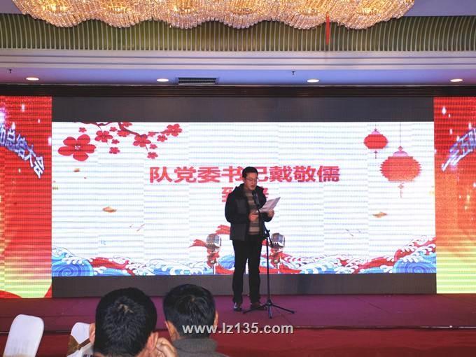 一三五队党委书记戴敬儒在建队65周年系列活动总结大会上的致辞