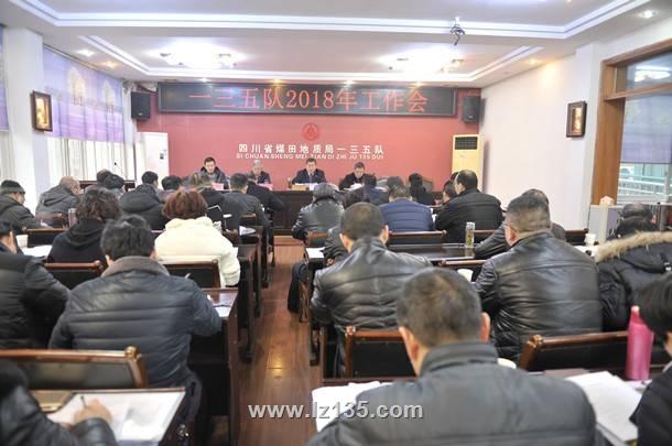 副局长王永奎一行参加一三五队2018年工作会