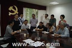 贵州省福泉市水洞磷矿资源储量核实及详查项目