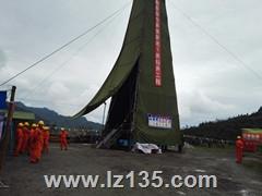 四川盆地页岩气基础地质综合调查项目