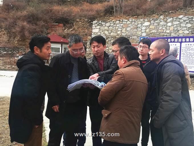 副局长王永奎一行到一三五队丹巴县甲居游客集散中心工程检查指导工作