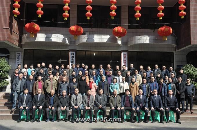 副局长王永奎一行参加一三五队2019年工作会职代会暨表彰会