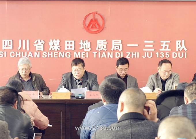 副局长王永奎在一三五队2019年工作会上的讲话