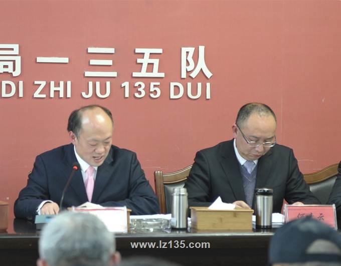 党委副书记岑学农在2019年工作会、职代会暨表彰会结束时的讲话