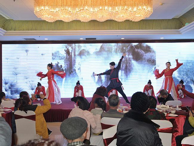 四川省煤田地质局一三五队2019年离退休职工春节团拜会