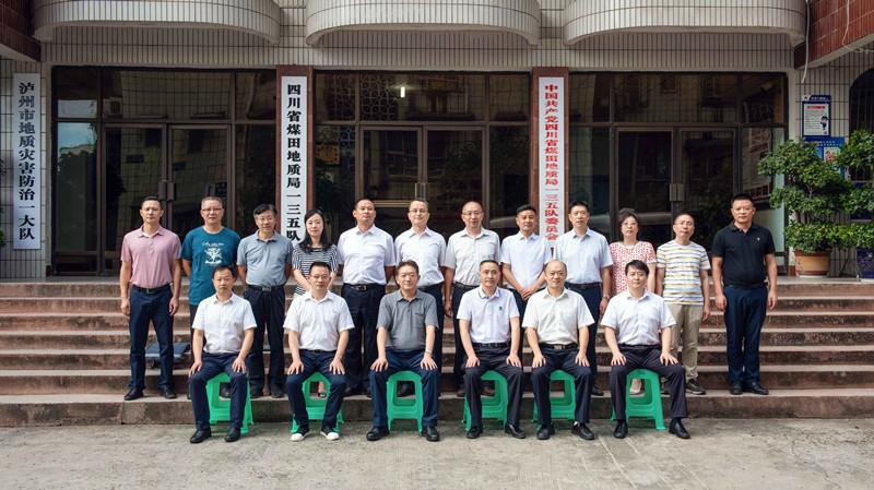 泸州市市委副书记、市长杨林兴一行到一三五队调研
