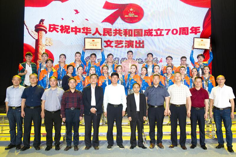 一三五队喜获局新中国成立70周年文艺汇演一等奖、二等奖