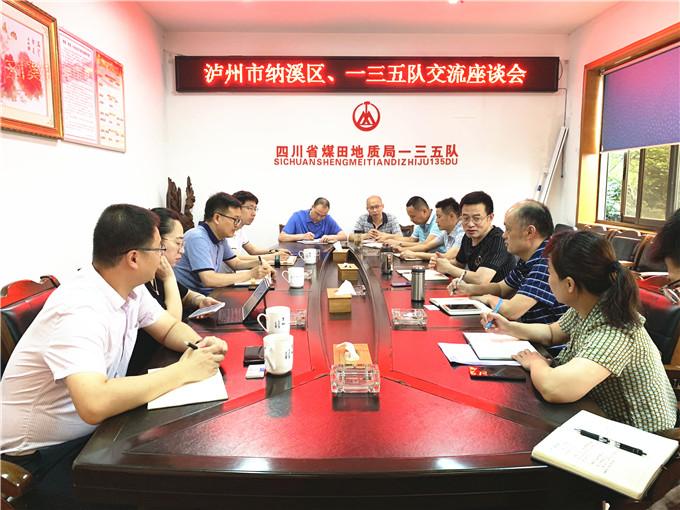 纳溪区人民政府副区长邓小军一行到一三五队交流座谈