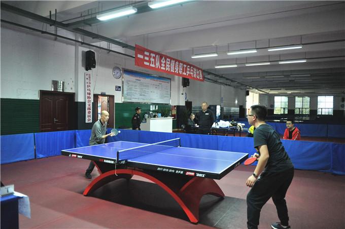 一三五队工会、团委举办2020年职工乒乓球比赛