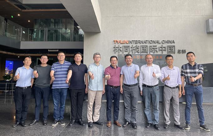 戴敬儒带队到林同棪国际中国总部考察交流