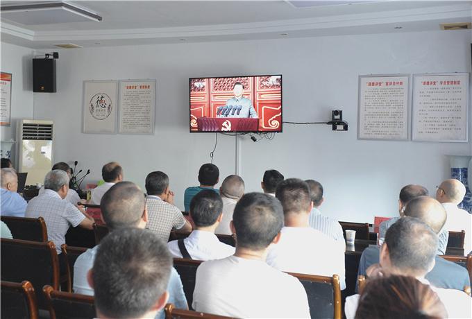 一三五队组织集体观看庆祝中国共产党成立100周年大会并召开党委理论学习中心组会议进行学习讨论